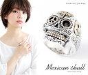 \Mexican Skull/メキシカンスカル リング メキシカンクロス チベタンスカル 鳩 スマイルマーク ピースマーク シルバーリング シルバー925 真鍮 リング 指輪 メンズ レディース アクセサリー ブランド GOOD VIBRATIONS