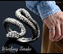 送料無料 リアルスネーク 蛇 パイソン デザイン ピンキーリング ファランジリング フ