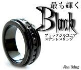 セール【最も輝くBLACK】ブラックジルコニア/黒ステンレスリングペアリングでもお勧め【あす楽対応近畿】