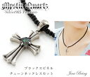 [Brach's Pinel combined sales] free shipping / brightness / Mystic quartz / Lily cross / lily cross pendant silver brand [VOL.S] volume S topaz color / silver 925 [_ Kinki tomorrow for comfort] of profound rainbow color