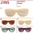 【JINS SPORTS】目元を印象的に魅せるスポーツサングラス-JINS(ジンズ)