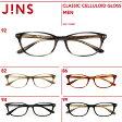 繊細なラインとディテールにこだわったセルロイド製メガネ【JINS CLASSIC CELLULOID GLOSS】シリーズ-JINS ( ジンズ )