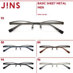 シート状に形成したシャープなメタルフレームのメガネ【MENBASICSHEETMETAL】シリーズ