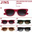 明るいポップカラーのウエリントンサングラス【WELLINGTON POP COLOR】シリーズ-JINS(ジンズ)