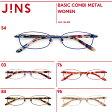鮮やかなカラーで目元を彩るメガネ【WOMEN BASIC COMBI METAL】シリーズ-JINS ( ジンズ )