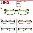 テキスタイルを軽量フレームに組み合わせた『MY CLOSET』シリーズのメガネ【MEN VINTAGE CHECK】シリーズ-JINS(ジンズ)
