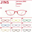 薄くて軽い、ミニマルフォルムのメガネ【Air frame ZERO WOMEN】-JINS(ジンズ)