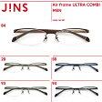 落ち着いた色合いのスマートなメガネ【Air frame ULTRA MEN COMBI】-JINS(ジンズ)