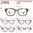 アセテートのツヤが高級感漂うクラシカルなメガネ【JINS CLASSIC -FOUNDATION-】シリーズ-JINS ( ジンズ )