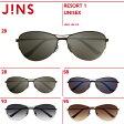 自然や避暑地に似合う解放感いっぱいのサングラス【RESORT 1】-JINS(ジンズ)