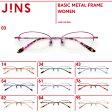 シンプルなメタルフレームのメガネ【WOMEN BASIC METAL FRAME】-JINS ( ジンズ )