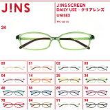 �� PC�ᥬ�� JINS SCREEN - DAILY USE ���ꥢ��� �ۥ�������