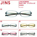 【 PCメガネ JINS SCREEN - DAILY US...