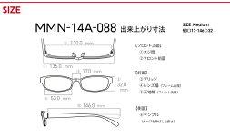 【MENCOMBI】スマートなコンビフレームのメガネ-JINS(ジンズ)