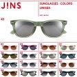 【SUNGLASSES -COLORS-】サングラス カラーズ- JINS ( ジンズ メガネ めがね 眼鏡 )