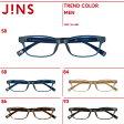 【MEN TREND COLOR】メン トレンドカラー- JINS ( ジンズ メガネ めがね 眼鏡 )