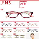 【SALE】【PATTERN】パターン- JINS ( ジンズ メガネ めがね 眼鏡 )