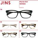 【SALE】【Manish Dot】マニッシュドット- JINS ( ジンズ メガネ めがね 眼鏡 )