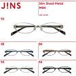 【Slim Sheet Metal】スリムシートメタル- JINS ( ジンズ メガネ めがね 眼鏡 )