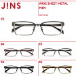 【WIDE SHEET METAL】ワイドシートメタル- JINS ( ジンズ メガネ めがね 眼鏡 )