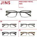 【SALE】【WIDE SHEET METAL】ワイドシートメタル- JINS ( ジンズ メガネ めがね 眼鏡 )
