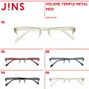 【VOLUME TEMPLE METAL】ボリューム テンプル メタル- JINS ( ジンズ メガネ めがね 眼鏡 )
