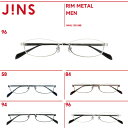 【OUTLET】【RIM METAL】リムメタル- JINS ( ジンズ メガネ めがね 眼鏡 )