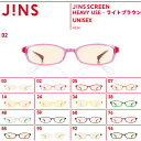 【 PCメガネ JINS SCREEN - HEAVY USE ライ�