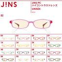 【JINSPCハイコントラストレンズ】度なしスクエア-JINS(ジンズメガネめがね眼鏡)