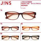 【 PCメガネ JINS SCREEN - HEAVY USE ライトブラウンレンズ 】ウエリントン