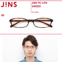 【JINSPCLITEパッケージタイプクリアレンズ】度なしスクエア(ブルーライト35%カット)-JINS(ジンズメガネめがね眼鏡)