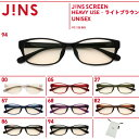 【OUTLET】【 PCメガネ JINS SCREEN - ...