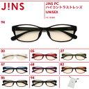 【JINSPCウエリントンハイコントラストレンズ】パソコン用メガネ(度なし)-JINS(ジンズメガネめがね眼鏡)
