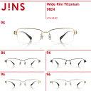 【OUTLET】【Wide Rim Titanium】ワイドリムチタン-JINS(ジンズ)