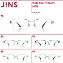 【Wide Rim Titanium】ワイドリムチタン-JINS(ジンズ)