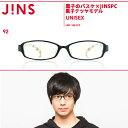 【黒子のバスケ×JINSPC】黒子テツヤモデル2015年5月下旬お届け予定 JINS(ジンズ)