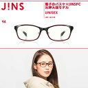 【黒子のバスケ×JINSPC】火神大我モデル2015年5月下旬お届け予定 JINS(ジンズ)