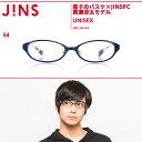 【 PCメガネ 黒子のバスケ×JINSPC 】黄瀬涼太モデル JINS(ジンズ)