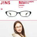 【 PCメガネ 黒子のバスケ×JINSPC 】青峰大輝モデル JINS(ジンズ)