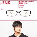 【黒子のバスケ×JINSPC】紫原敦モデル2015年5月下旬お届け予定 JINS(ジンズ)