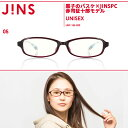 【黒子のバスケ×JINSPC】赤司征十郎モデル2015年5月下旬お届け予定 JINS(ジンズ)