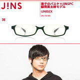 【 PCメガネ 黒子のバスケ×JINSPC 】緑間真太郎モデル JINS(ジンズ)