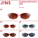 【OUTLET】【Sunglasses -Kids Fashion-】サングラス キッズ ファッション-JINS(ジンズ)