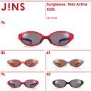 【Sunglasses -Kids Active-】サングラス キッズ アクティブ-JINS(ジンズ)