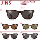 【OUTLET】【Sunglasses -Resort-】サングラス リゾート-JINS(ジンズ)