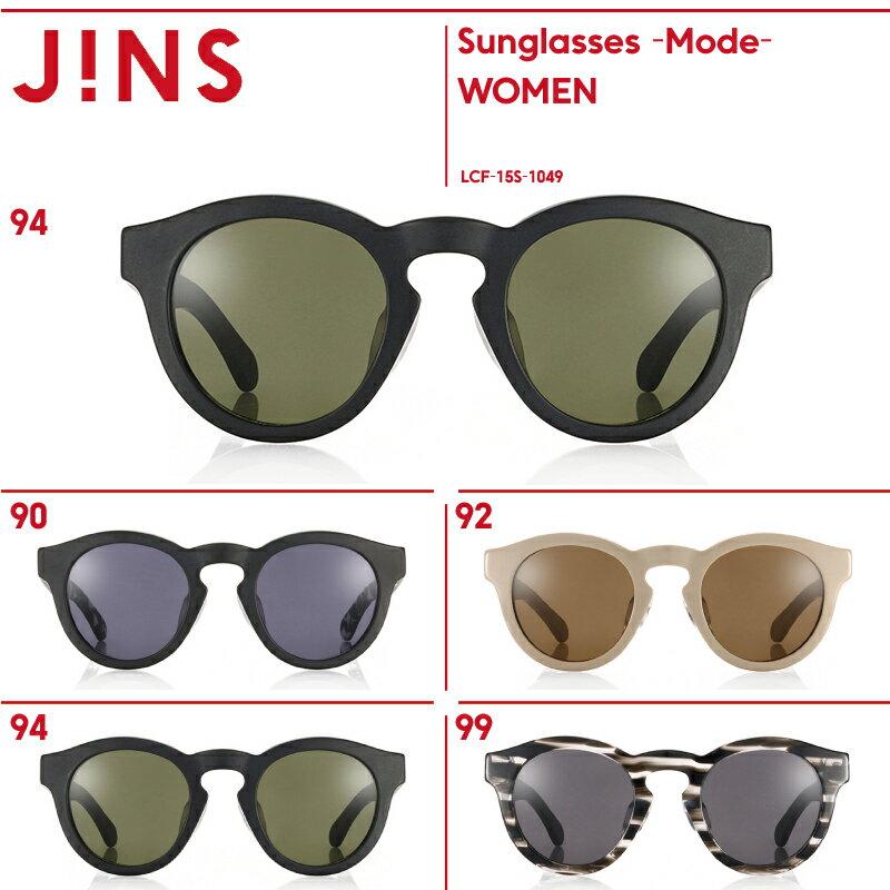 ジンズ サングラス モード-JINS