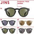 【Sunglasses -Mode-】サングラス モード-JINS(ジンズ)