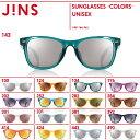 【Sunglasses -Colors-】サングラス カラーズ-JINS(ジンズ)