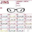【 PCメガネ J.LEAGUE × JINS PC 】J.リーグとJINS PCのコラボモデル