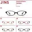 【Small Airframe】スモール エアフレーム-JINS ( ジンズ メガネ めがね 眼鏡 )